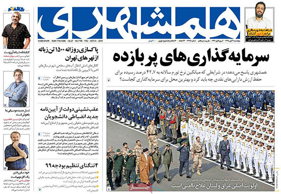 newspaper98080906.jpg