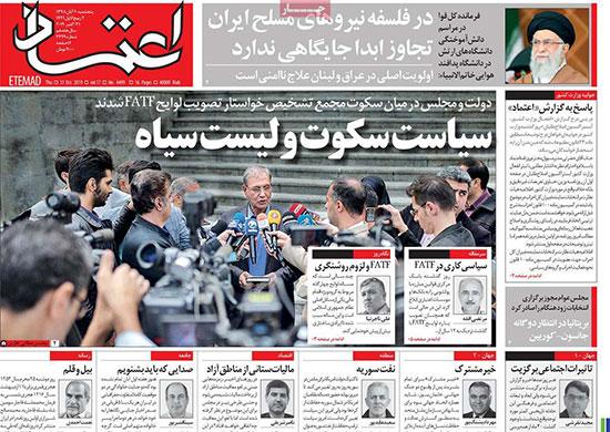newspaper98080907.jpg