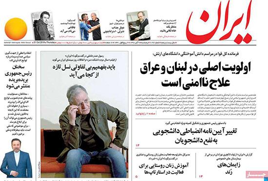 newspaper98080909.jpg
