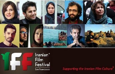 فیلم دارکوب در جشنواره سانفرانسیسکو آمریکا