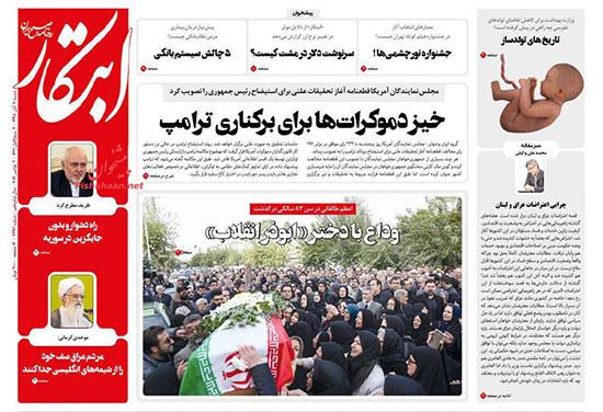 newspaper98081104.jpg