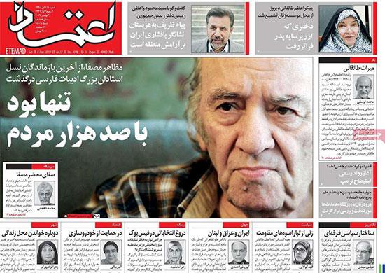 newspaper98081110.jpg