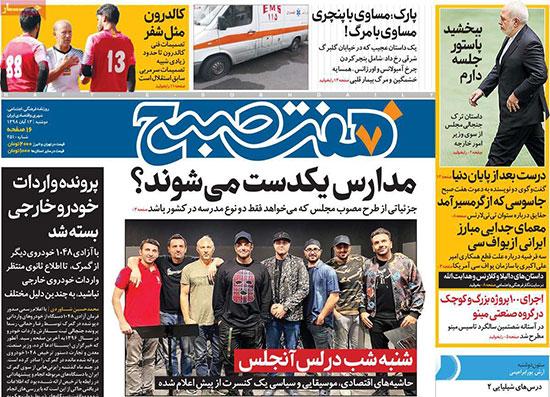 newspaper98081303.jpg