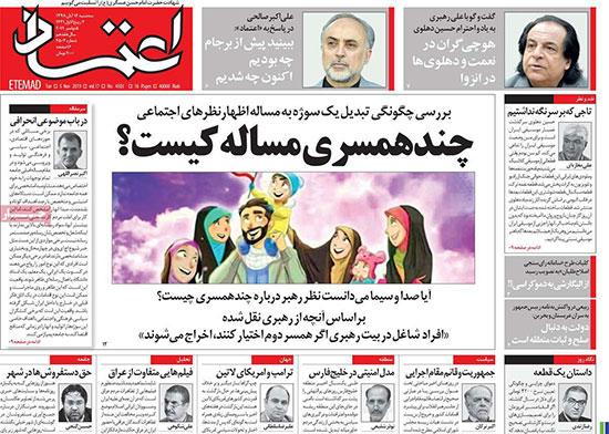 newspaper98081410.jpg