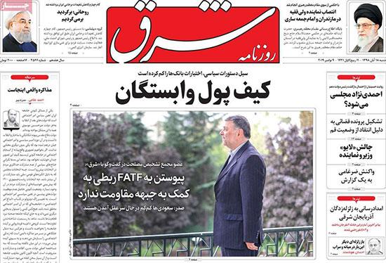 newspaper98081801.jpg
