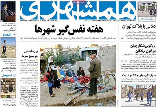 newspaper98081805.jpg