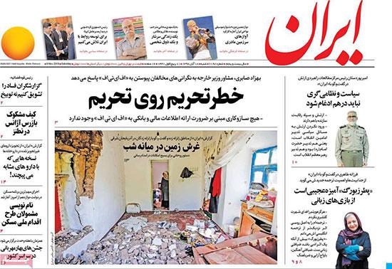 newspaper98081809.jpg