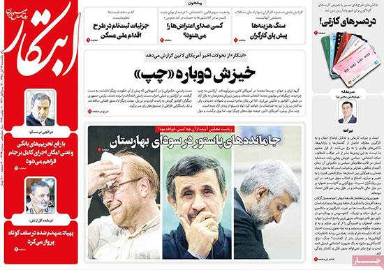 newspaper98081904.jpg