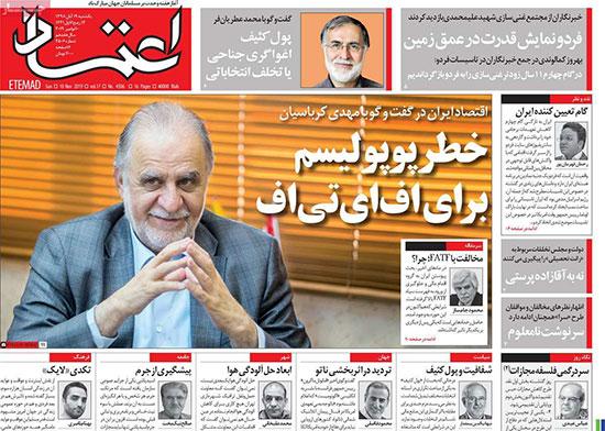 newspaper98081907.jpg