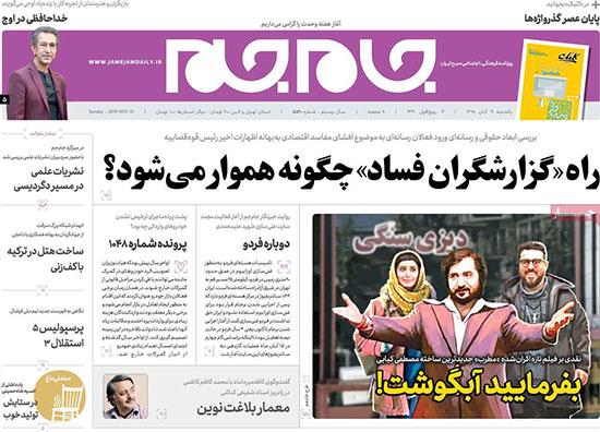 newspaper98081908.jpg