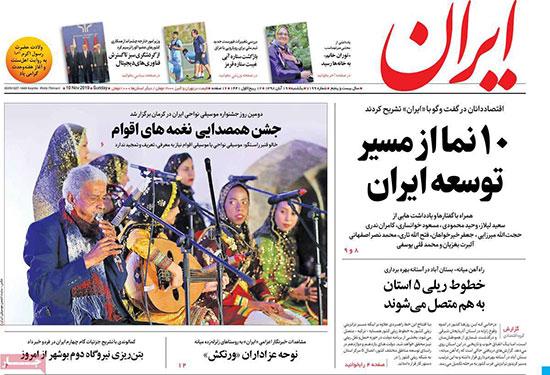 newspaper98081909.jpg