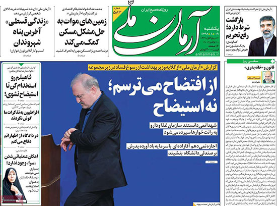 newspaper98081910.jpg