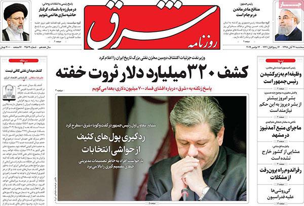 newspaper98082101.jpg