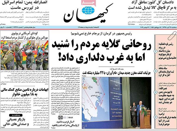 newspaper98082102.jpg