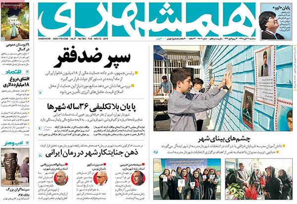 newspaper98082105.jpg