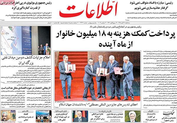 newspaper98082106.jpg
