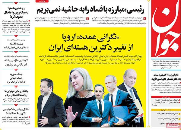 newspaper98082107.jpg