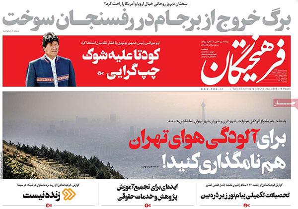 newspaper98082108.jpg