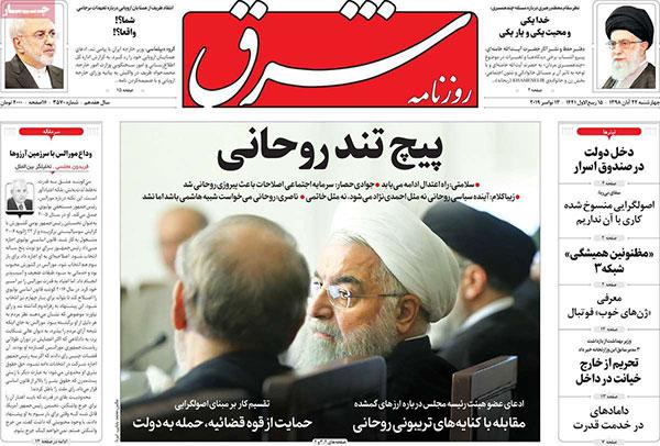 newspaper98082201.jpg