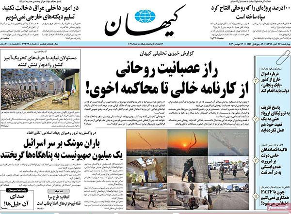 newspaper98082202.jpg