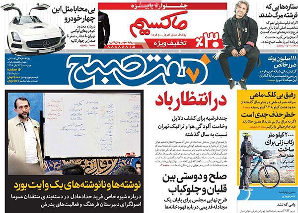 newspaper98082203.jpg