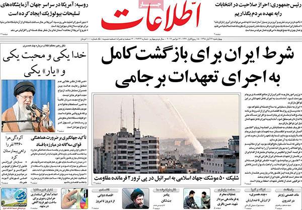newspaper98082204.jpg
