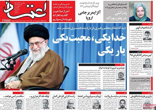 newspaper98082205.jpg
