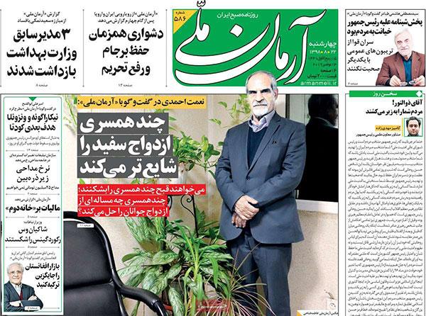 newspaper98082206.jpg