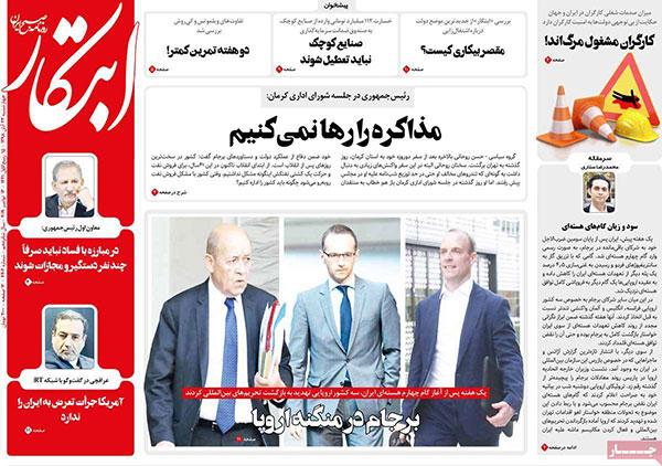 newspaper98082207.jpg