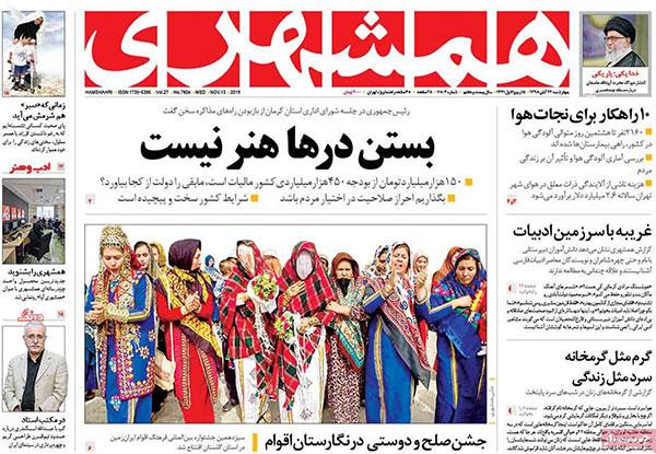 newspaper98082208.jpg