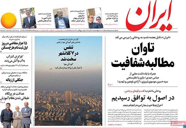 newspaper98082209.jpg