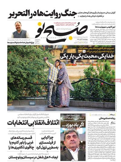 newspaper98082210.jpg