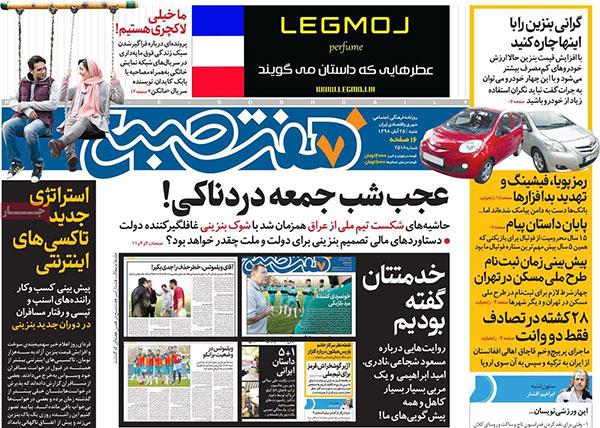 newspaper98082504.jpg