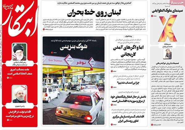 newspaper98082506.jpg