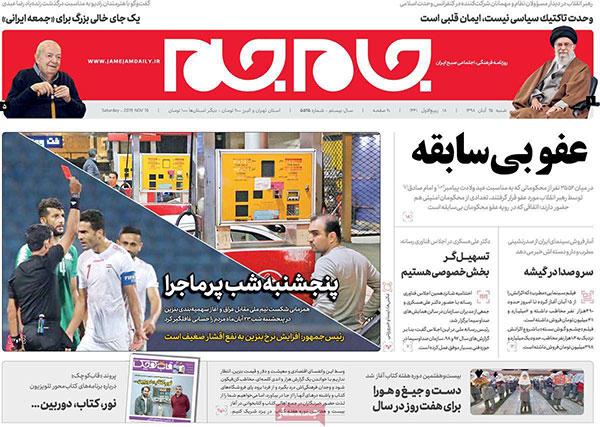 newspaper98082508.jpg