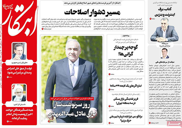 newspaper98090307.jpg