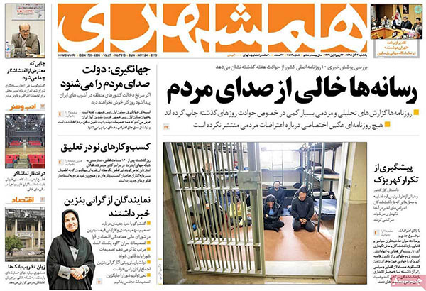 newspaper98090308.jpg