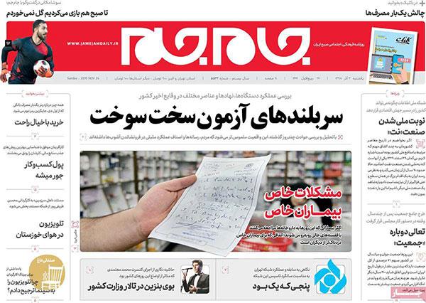 newspaper98090309.jpg