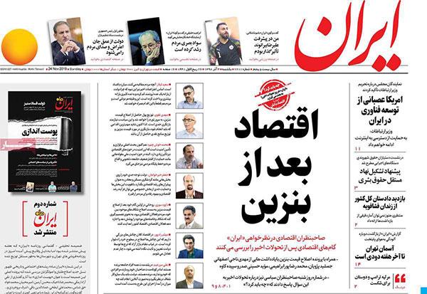 newspaper98090310.jpg
