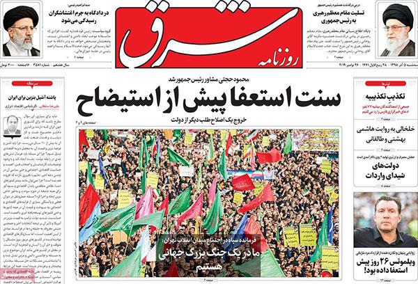 newspaper98090501.jpg