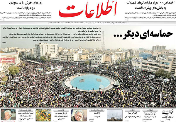 newspaper98090504.jpg