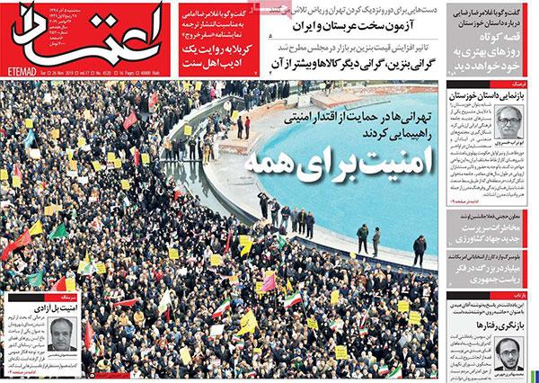 newspaper98090506.jpg