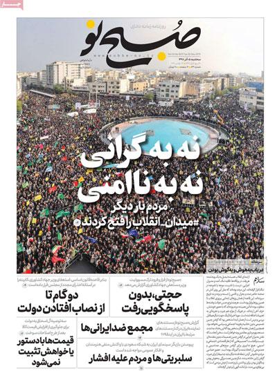 newspaper98090507.jpg