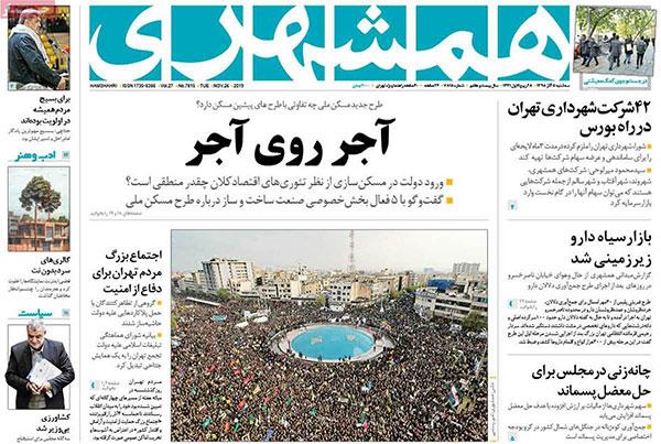 newspaper98090508.jpg