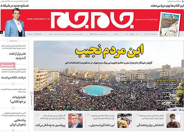 newspaper98090509.jpg