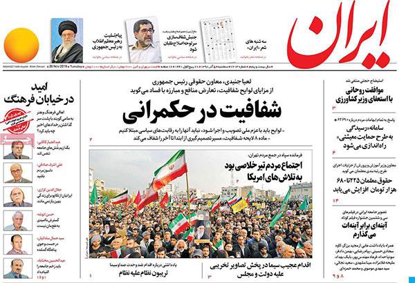 newspaper98090510.jpg