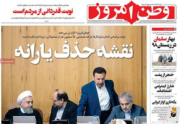 newspaper98090605.jpg