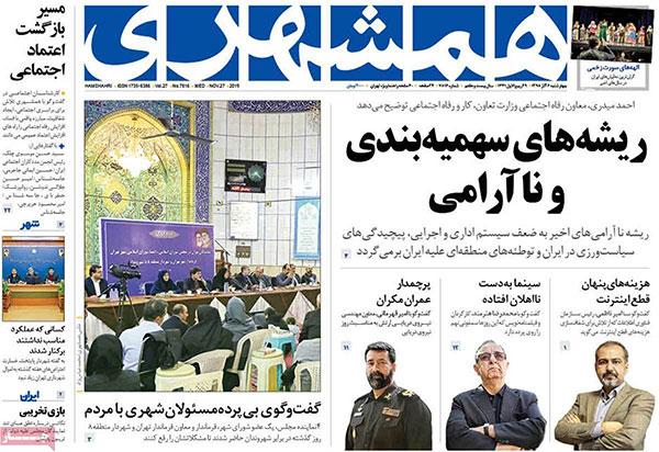 newspaper98090606.jpg