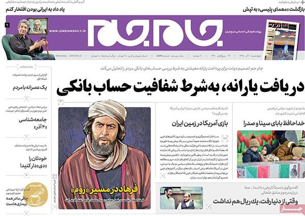 newspaper98090607.jpg