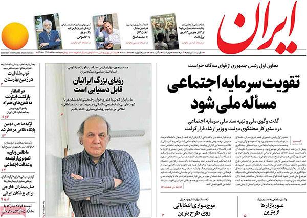 newspaper98090608.jpg